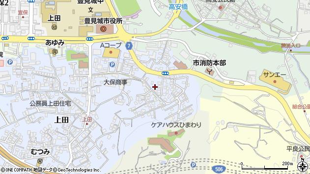 沖縄県豊見城市上田周辺の地図