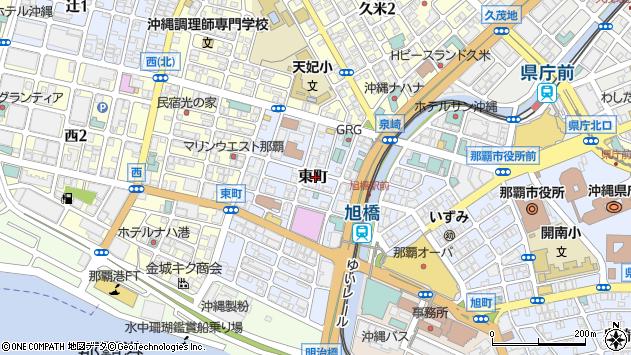 沖縄県那覇市東町周辺の地図