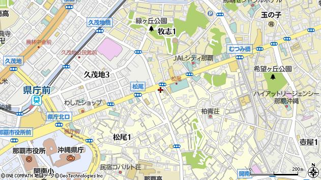 沖縄県那覇市松尾2丁目1-8周辺の地図