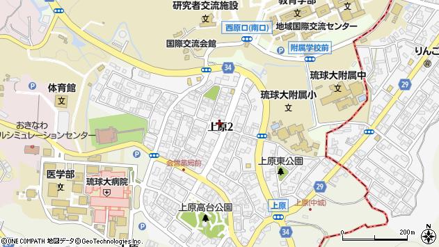 沖縄県中頭郡西原町上原周辺の地図