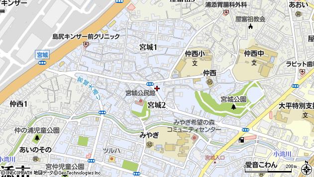 沖縄県浦添市宮城2丁目8-7周辺の地図