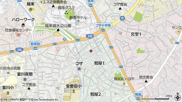 沖縄県沖縄市照屋周辺の地図