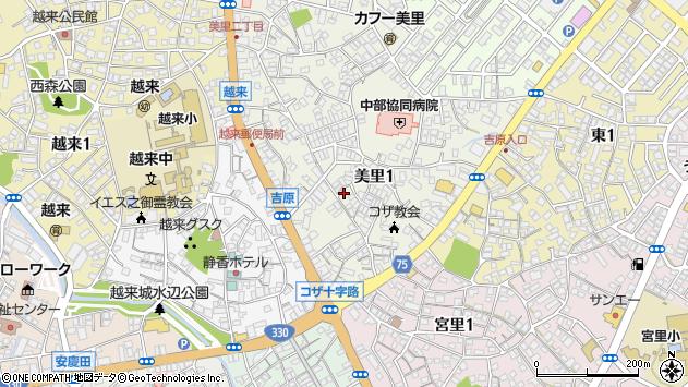 沖縄県沖縄市美里周辺の地図