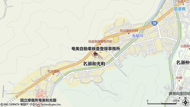 鹿児島県奄美市名瀬和光町12-1 地図(住所一覧から検索 ...