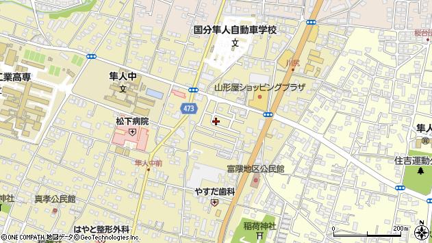 鹿児島県霧島市隼人町真孝 地図(住所一覧から検索) :マピオン
