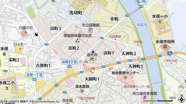 熊本県水俣市浜町 地図(住所一覧から検索) :マピオン