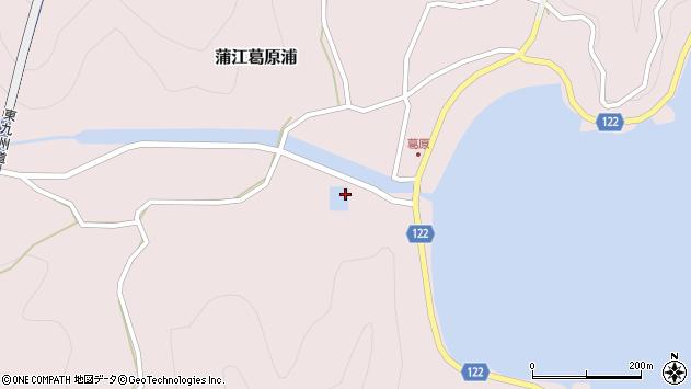大分県佐伯市蒲江大字葛原浦1043周辺の地図