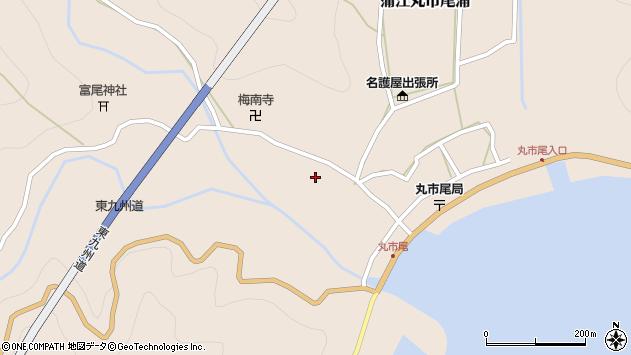 大分県佐伯市蒲江大字丸市尾浦1268周辺の地図