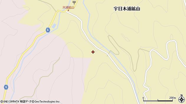 大分県佐伯市宇目大字木浦鉱山547周辺の地図