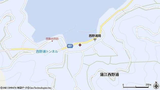 大分県佐伯市蒲江大字西野浦2912周辺の地図