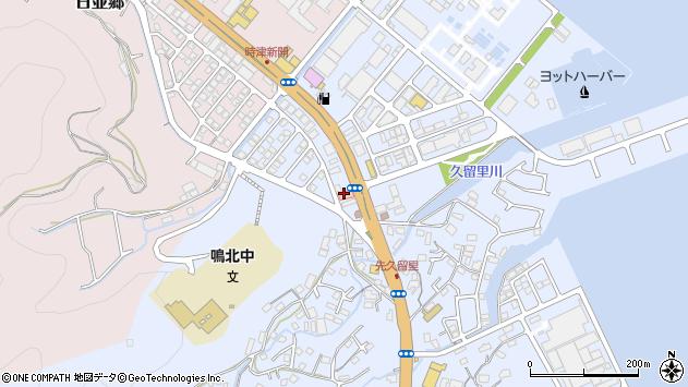 長崎県西彼杵郡時津町浦郷市場 住所一覧から地図を検索