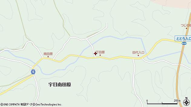 大分県佐伯市宇目大字南田原575周辺の地図