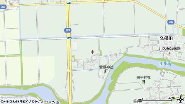 熊本県菊池郡菊陽町久保田川久保周辺の地図