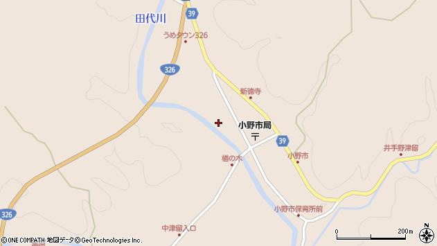 大分県佐伯市宇目大字小野市2861周辺の地図