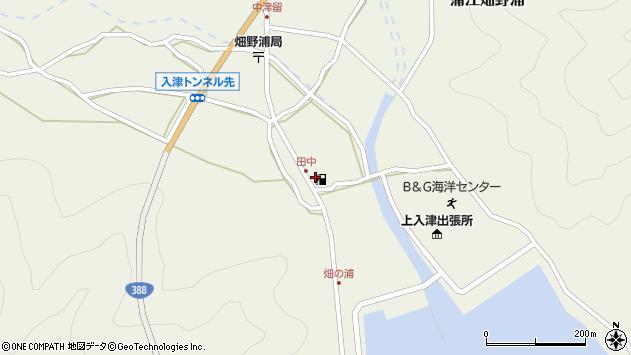 大分県佐伯市蒲江大字畑野浦641周辺の地図