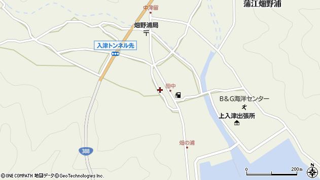 大分県佐伯市蒲江大字畑野浦609周辺の地図