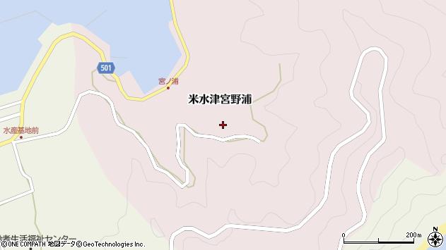 大分県佐伯市米水津大字宮野浦317周辺の地図