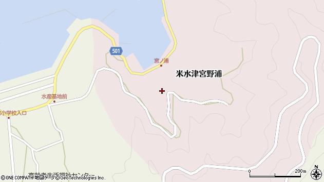 大分県佐伯市米水津大字宮野浦123周辺の地図