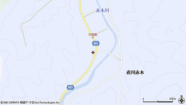 大分県佐伯市直川大字赤木556周辺の地図