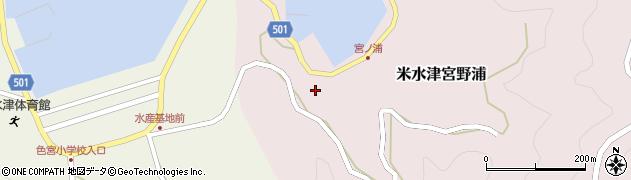 大分県佐伯市米水津大字宮野浦32周辺の地図