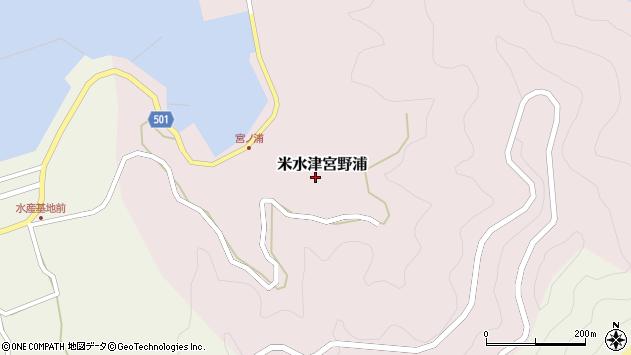 大分県佐伯市米水津大字宮野浦332周辺の地図