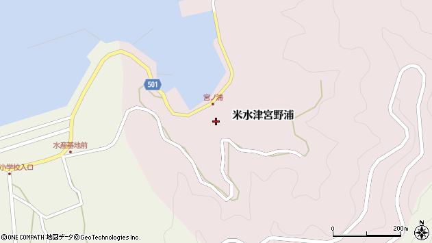 大分県佐伯市米水津大字宮野浦128周辺の地図