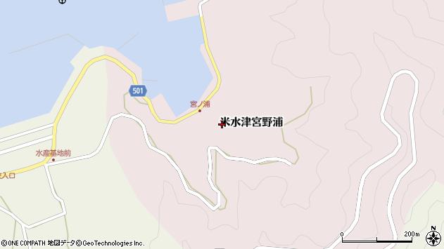 大分県佐伯市米水津大字宮野浦163周辺の地図