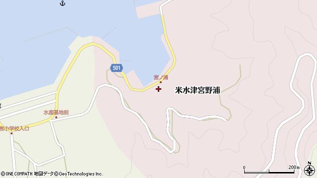 大分県佐伯市米水津大字宮野浦150周辺の地図
