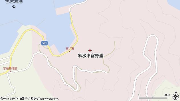 大分県佐伯市米水津大字宮野浦402周辺の地図