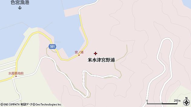 大分県佐伯市米水津大字宮野浦398周辺の地図