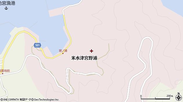 大分県佐伯市米水津大字宮野浦425周辺の地図
