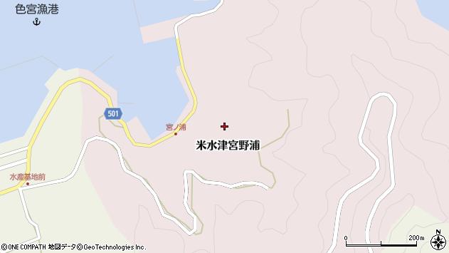 大分県佐伯市米水津大字宮野浦395周辺の地図