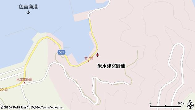 大分県佐伯市米水津大字宮野浦376周辺の地図