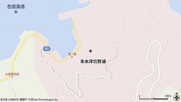 大分県佐伯市米水津大字宮野浦392周辺の地図