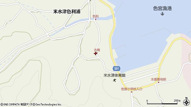 大分県佐伯市米水津大字色利浦1338周辺の地図