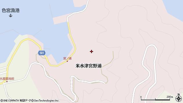 大分県佐伯市米水津大字宮野浦599周辺の地図