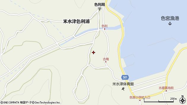 大分県佐伯市米水津大字色利浦1312周辺の地図