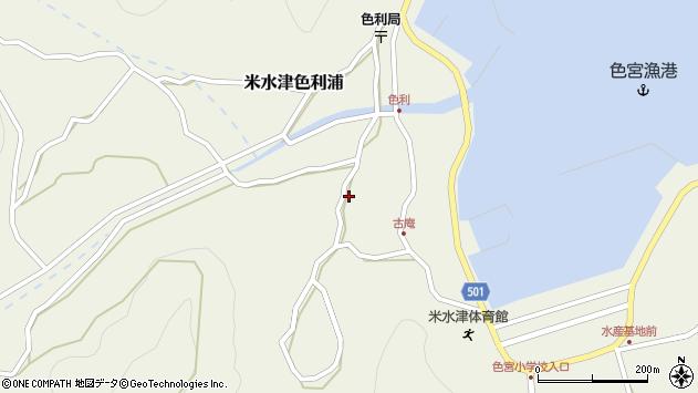 大分県佐伯市米水津大字色利浦1313周辺の地図
