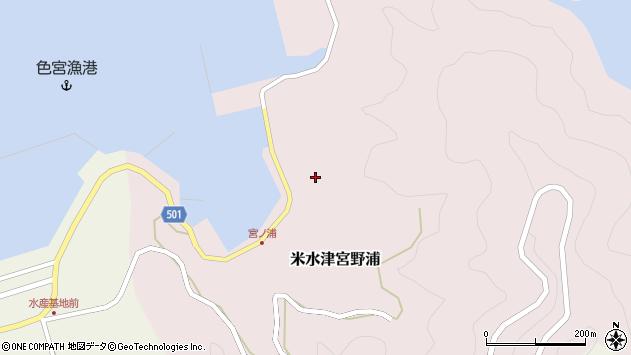 大分県佐伯市米水津大字宮野浦637周辺の地図