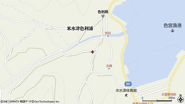 大分県佐伯市米水津大字色利浦1232周辺の地図