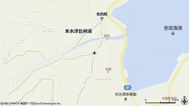 大分県佐伯市米水津大字色利浦1245周辺の地図