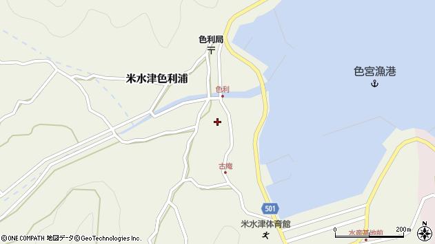 大分県佐伯市米水津大字色利浦1291周辺の地図