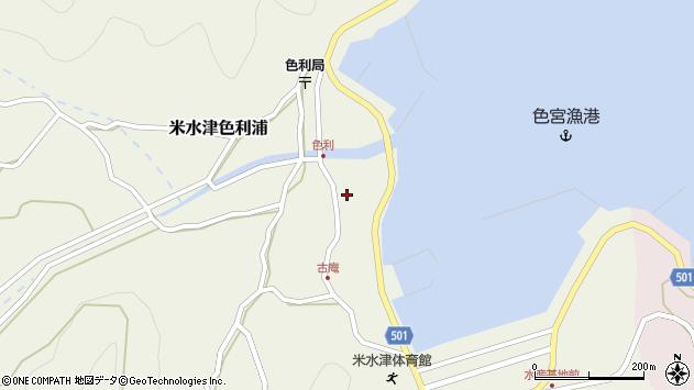 大分県佐伯市米水津大字色利浦1281周辺の地図