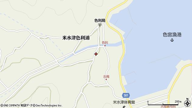 大分県佐伯市米水津大字色利浦1248周辺の地図