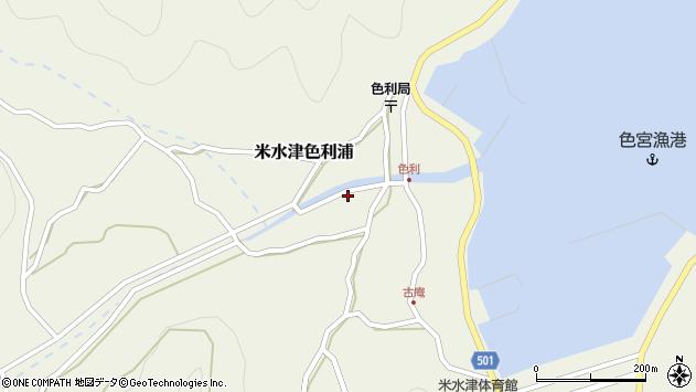大分県佐伯市米水津大字色利浦1252周辺の地図