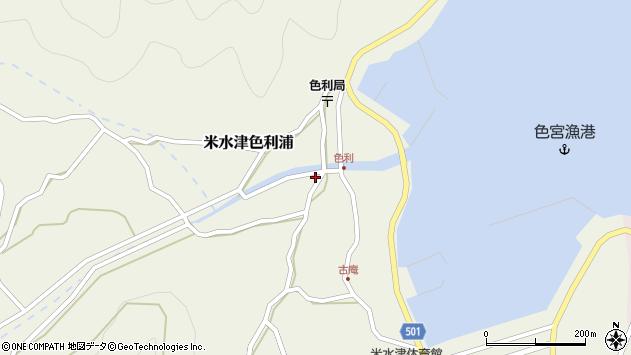 大分県佐伯市米水津大字色利浦1257周辺の地図