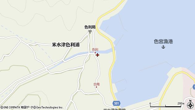 大分県佐伯市米水津大字色利浦1278周辺の地図