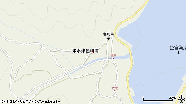 大分県佐伯市米水津大字色利浦415周辺の地図