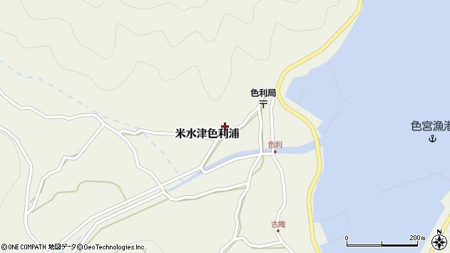 大分県佐伯市米水津大字色利浦402周辺の地図