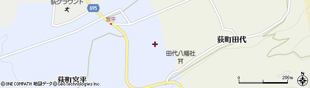 大分県竹田市荻町宮平3692周辺の地図